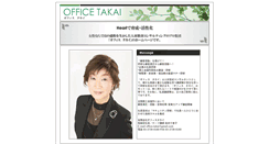 Preview of office-takai.ipnetwork.jp